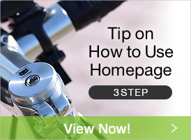 Tip on How to Use Homepage